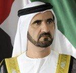 ¤ Naissance aux Emirats de l'armée secrète pour le Moyen-Orient et l'Afrique dans Politique/Societe Mohammed-Bin-Zayed-Al-Nahyan-150x144